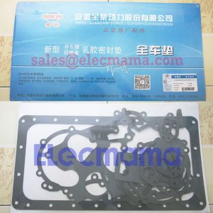 QC480D engine overhaul gasket kit