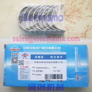 Quanchai QC480D connecting rod bearings