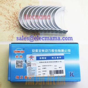 Quanchai QC480D crankshaft main bearings