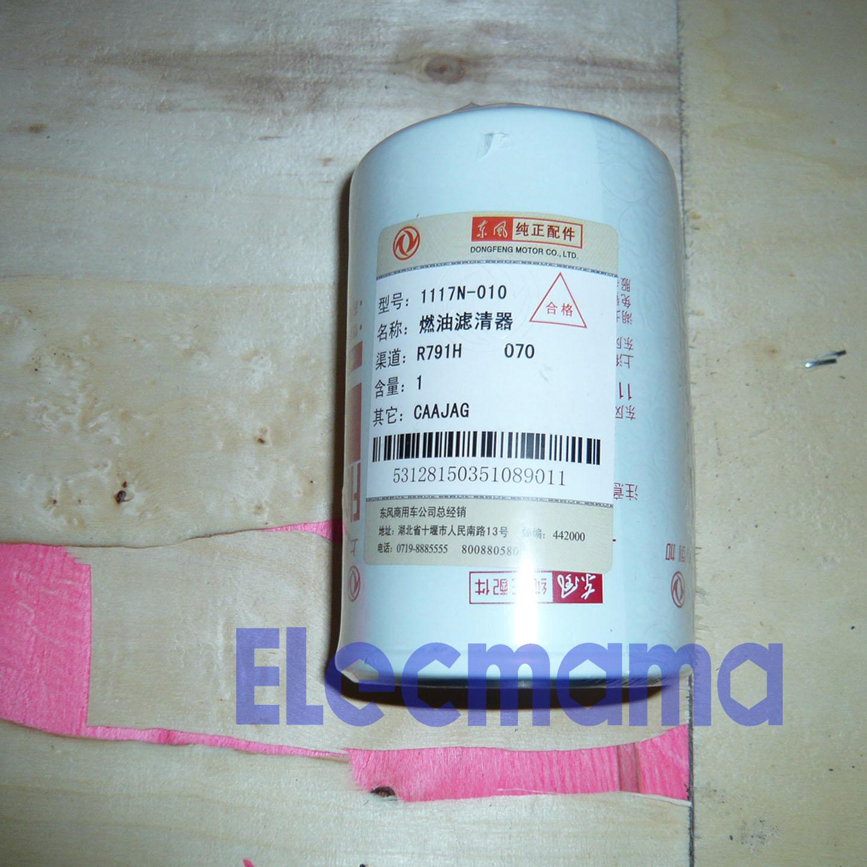 Cummins Fuel Filter C3931063 Ff5052 Yangzhou Yongcai Machinery Co Ltd