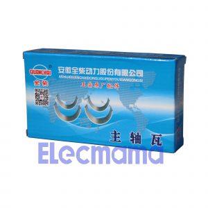 Quanchai N485D crankshaft main bearings