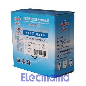Quanchai QC480D piston rings