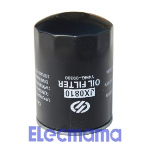 Yangdong YND485D oil filter