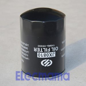 Yangdong YND485D oil filter