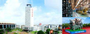Guangxi Yuchai Machinery Co., Ltd.