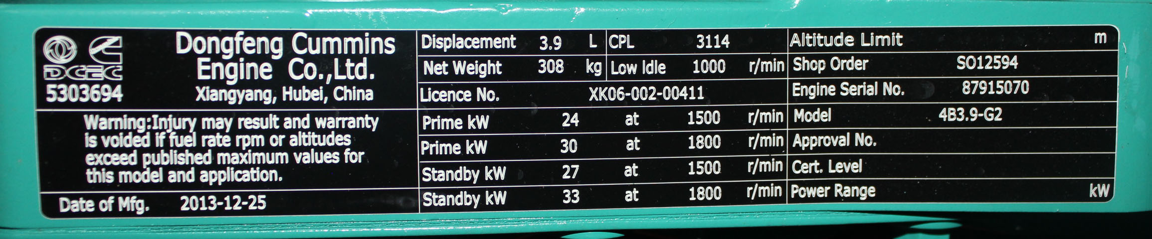20kw Cummins Diesel Generator Supplier | Yangzhou Yongcai Machinery