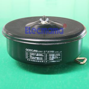 Quanchai QC480D air filter assembly