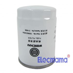 Weichai fuel filters 1000623463A