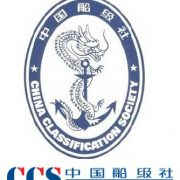 CCS China Classification Society