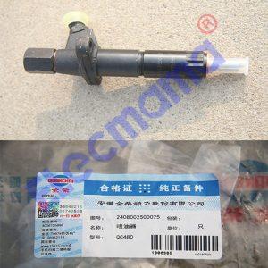 Quanchai QC480D injector