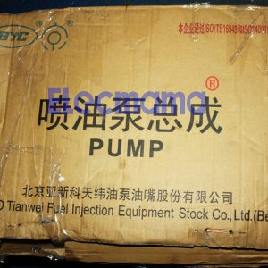 BYC ASIMCO fuel injection pump for Cummins diesel engine