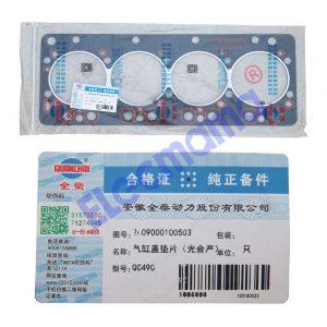 Quanchai QC490D cylinder head gasket