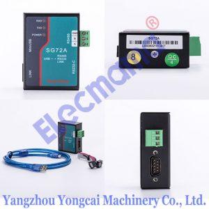 SmartGen SG72A PC Adaptor