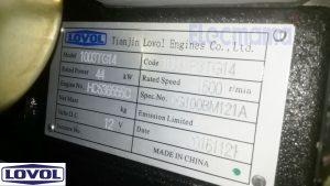 Lovol 1003TG diesel engine nameplate