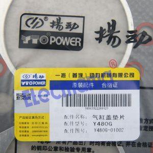 Yangdong Y480G cylinder head gasket