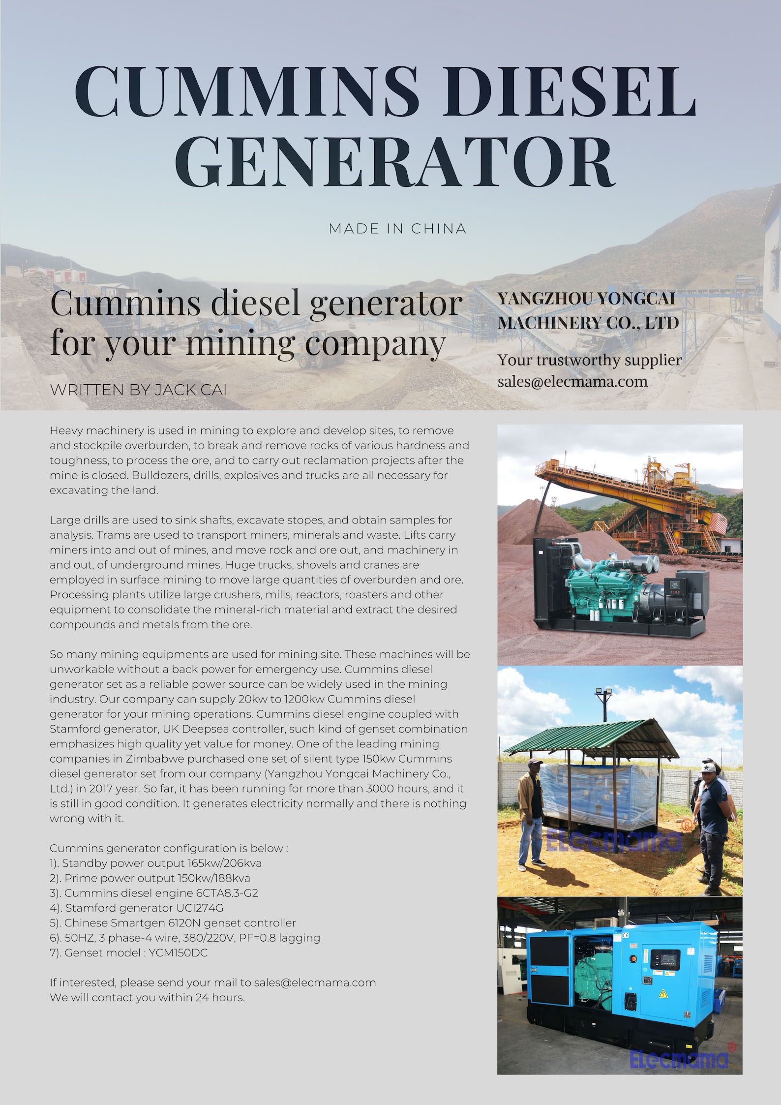 Cummins Diesel Generator For Your Mining Industry | Yangzhou