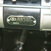 Yangdong YD380D YD385D starter motor