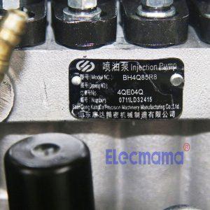 Y490D Yangdong fuel injection pump