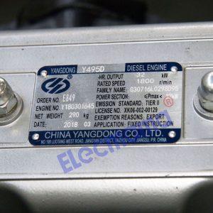 Y495D Yangdong diesel engine nameplate