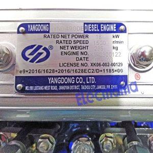 YND490DE Yangdong diesel engine nameplate