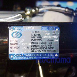 Yangdong Y490D diesel engine nameplate