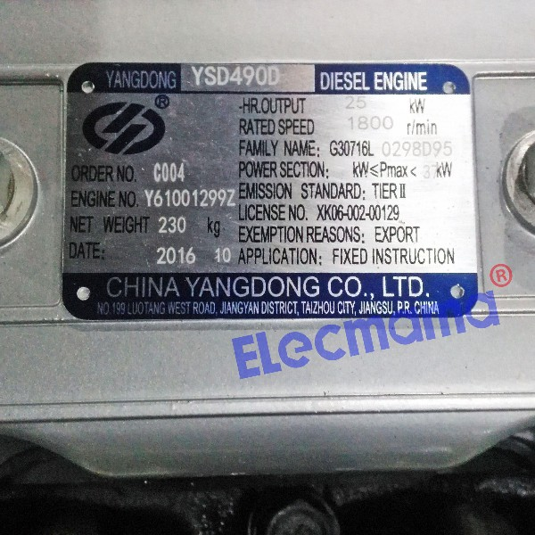 Yangdong YSD490D diesel engine nameplate