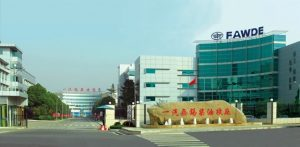 FAW Jiefang Automotive Co., Ltd. Wuxi Diesel Engine Works