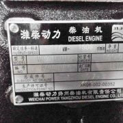 WP2.1CD18E10 Weichai marine auxiliary diesel engine nameplate