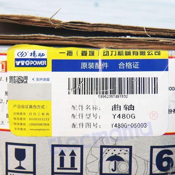 Yangdong YD480D crankshaft -3
