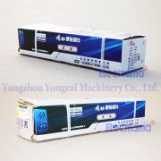 Yangdong YD480D crankshaft -4
