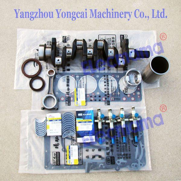 Yangdong YD480D crankshaft -6