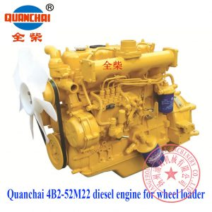 Quanchai 4B2-52M22 diesel engine for wheel loader