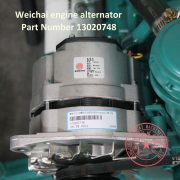 Weichai diesel engine dynamo part number 13020748