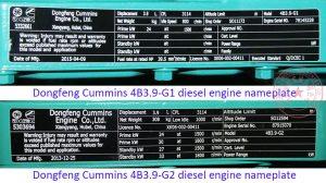 Dongfeng Cummins 4B3.9-G1 4B3.9-G2 diesel engine nameplate