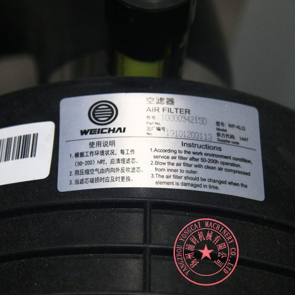Weichai WP4.1D66E200 air filter for engine