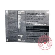 Elecmama-184F single phase brushless generator nameplate