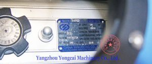 Y490D Yangdong 1800rpm engine nameplate