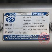 YD480D Yangdong 1500rpm diesel engine nameplate