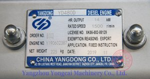 YD480D Yangdong 1500rpm engine nameplate