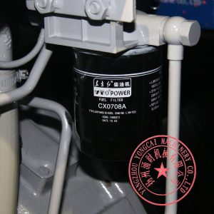 YTO YT3A2Z-18 fuel filter CX0708A