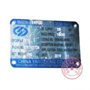 Yangdong Y490D 1800rpm engine nameplate