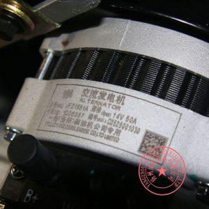 alternator JFZ1581A 14V 50A