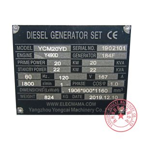 single phase 20kw Yangdong diesel generator nameplate