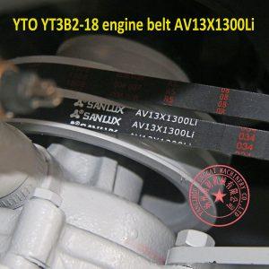 YTO YT3B2-18 engine belt AV13X1300Li