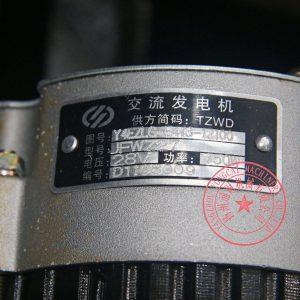 Yangdong Y4110ZLD alternator JFWZ27 28V 750W