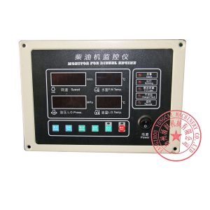 Enda ED211ECO Monitor for marine diesel engine