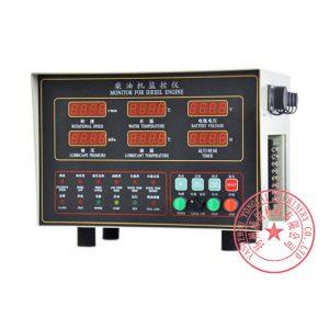 Qili QCJK-Z100A monitor