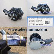 4DW81-23D FAW water pump -9