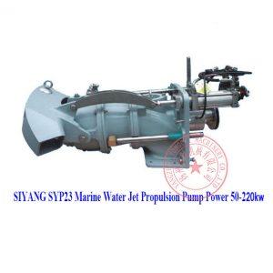 SYP23 Siyang marine water jet propulsion pump
