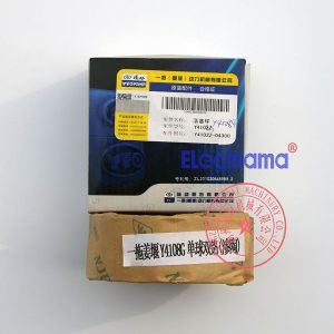 Yangdong Y4108D piston rings